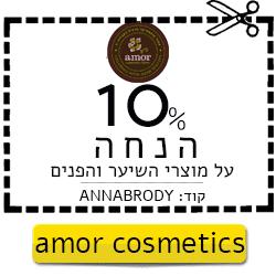 קוסמטיקה טבעית, מוצרי שיער, מוצרי טיפוח