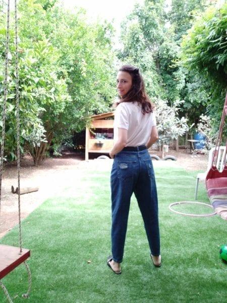 מאם ג'ינס