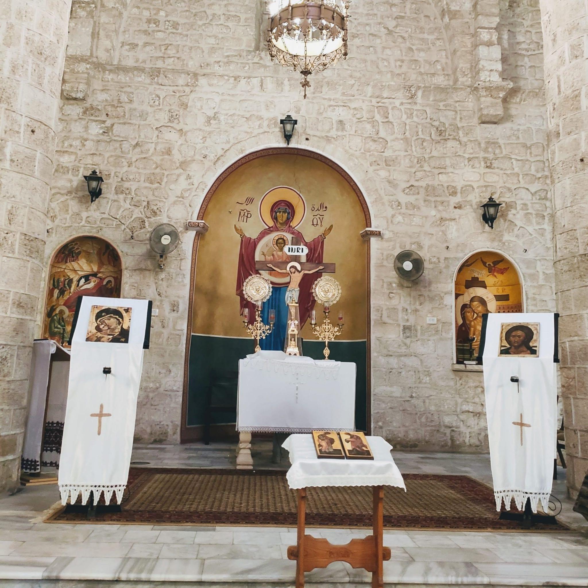כנסיית א-סיידה חיפה